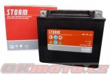 Motobatéria Fiamm FBTX20L-BS - Buell S3 / S3T / Thunderbolt, 1200ccm - 97>